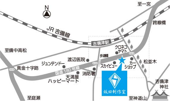 坂田制作室map